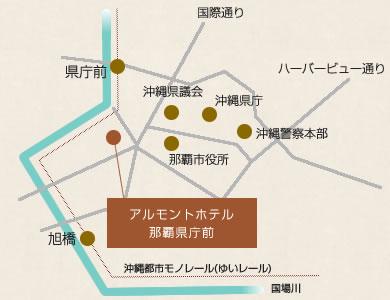 アルモントホテル那覇県庁前 地図