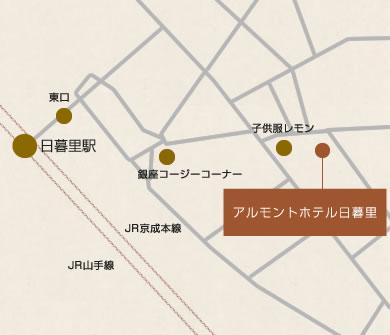 アルモントホテル日暮里 地図