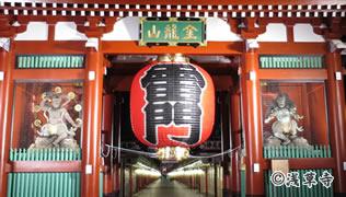 歴史ある街ならでは。東京最古の寺院へ