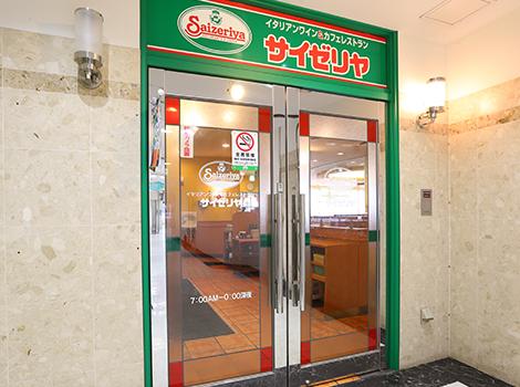レストラン「サイゼリヤ」