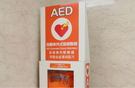 1F AED(自動体外式除細動機)