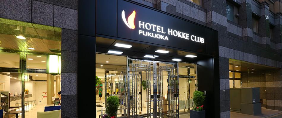 1F ホテル入口