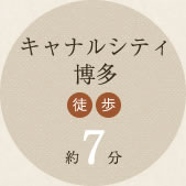 福岡タワー 徒歩 電車 約10分