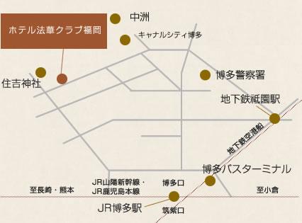 ホテル法華クラブ福岡 地図