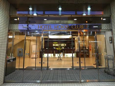 1920年から培われた実績。はじめてビジネスホテルという造語を使用。