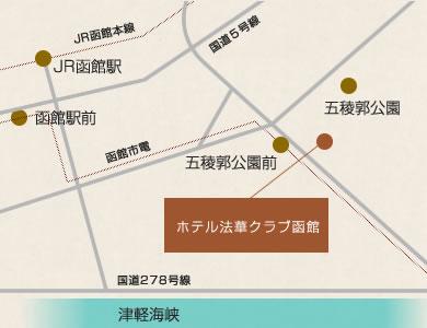 ホテル法華クラブ函館 地図