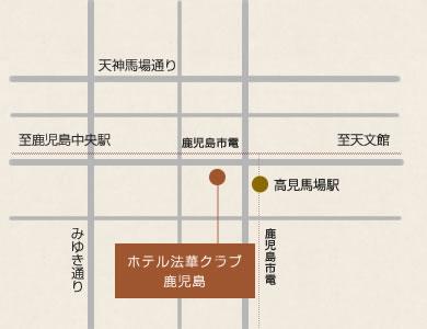 ホテル法華クラブ鹿児島 地図