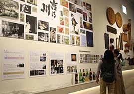 吉乃川 酒ミュージアム「醸蔵」