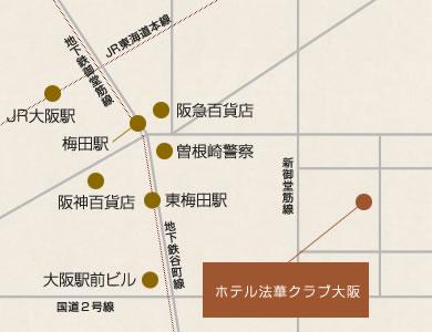ホテル法華クラブ大阪 地図