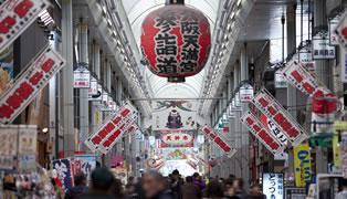 長〜い商店街でカオスな大阪を体感
