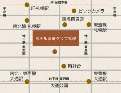 ホテル法華クラブ札幌 地図