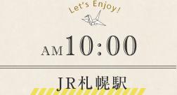 JR札幌駅到着!