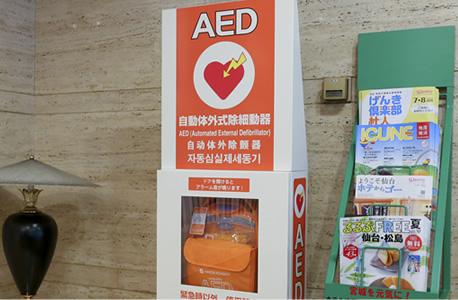2F AED(自動体外式除細動器)