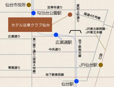 ホテル法華クラブ仙台 地図