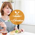 ≪和・洋バイキング≫朝食付きプラン♪