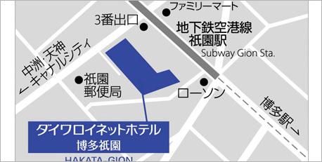 Yahoo!Map JR博多駅からのご案内