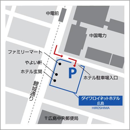 ホテル併設立体駐車場