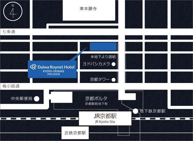 ダイワロイネットホテル京都駅前へのアクセス