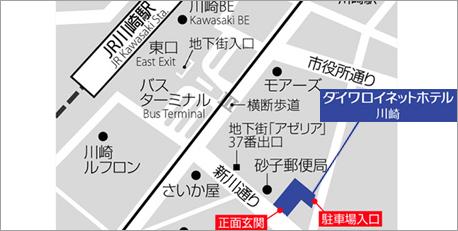 Yahoo!Map JR川崎駅からのご案内