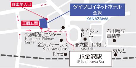 Yahoo!Map JR金沢駅からのご案内