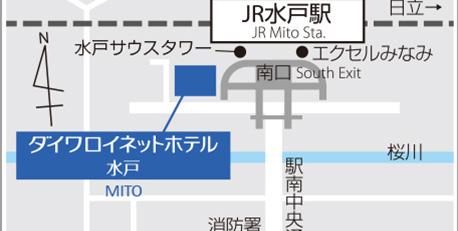 Yahoo!Map JR水戸駅からのご案内