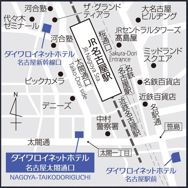ダイワロイネットホテル名古屋太閤通口へのアクセス