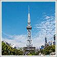 栄町・テレビ塔
