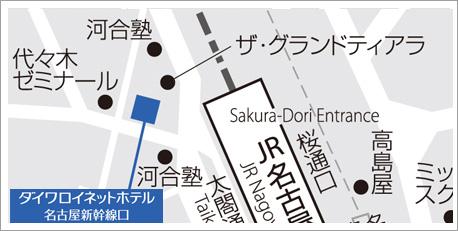 Yahoo!Mapへ JR・近鉄・名鉄 名古屋駅からのご案内