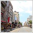 沖縄 国際通り
