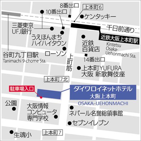近鉄大阪上本町・地下鉄谷町九丁目からホテルへのアクセスマップ