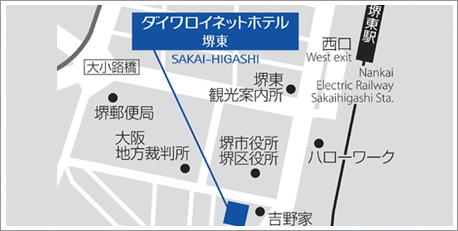 Yahoo!Map 南海高野線 堺東駅からのご案内