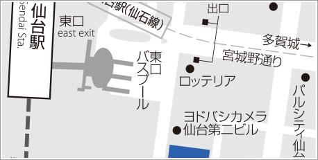 Yahoo!Mapへ 仙台駅からのご案内