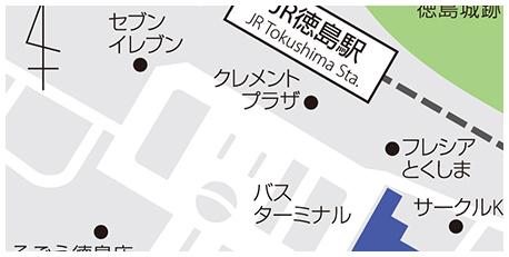 Yahoo!Map JR徳島駅より徒歩にて約1分