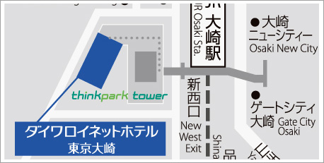 Yahoo!Mapへ 大崎駅からのご案内