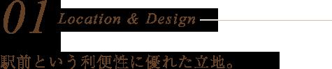 2019年7月26日、全国56店舗、京都4店舗目として「ダイワロイネットホテル京都テラス八条東口」がオープン致します!!
