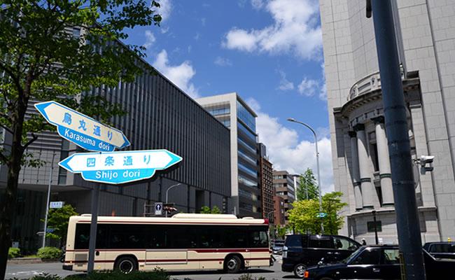 ダイワロイネットホテル京都四条烏丸へのアクセス