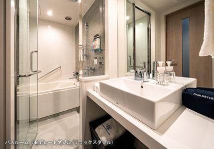 全客室21㎡以上、バス・トイレ別のセミセパレートタイプ。