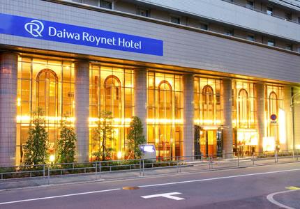 大阪観光にもビジネスの拠点にも最適。