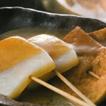 生姜味噌おでん