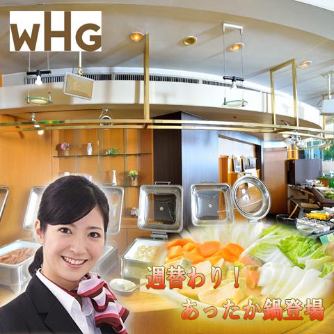 【美味しい朝食ビッフェ付 丼・炊き込みごはんシリ?ズ登場!!】スタンダード宿泊プラン