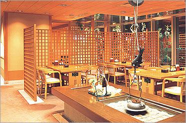17F 日本料理 銀座