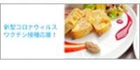 【ファミリー】広々ベッドで添寝無料☆〜朝食付〜