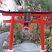 恵比寿神【箱根神社】