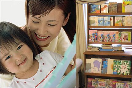 子供図書コーナー