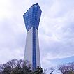 いわきマリンタワー