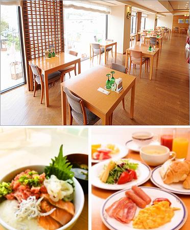 2F カフェレストラン ボンジュール