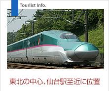 東北の中心、仙台駅至近に位置