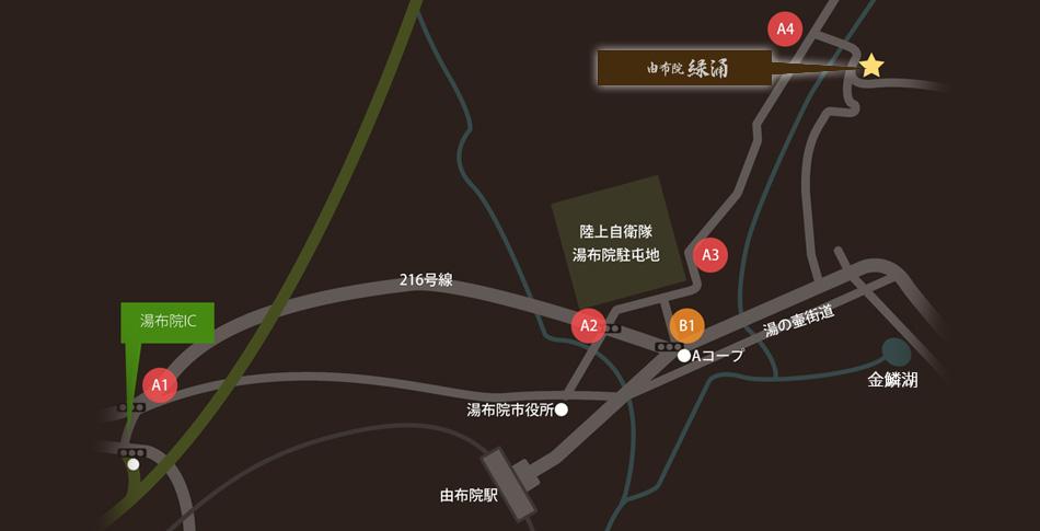 緑涌へのアクセスマップ