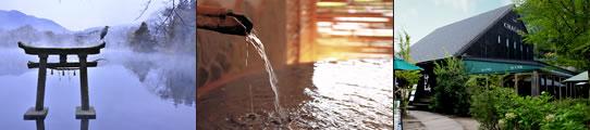 由布岳の恵みあふれる豊富な湯量、別府の奥座敷とも称される「由布院温泉」