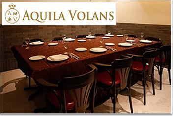 アクイラ・ウォランス AQUILA VOLANS 横浜公園店